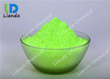China High Pureness Optical Brightening Agent OB -1 For Plastic And Fiber Industry With COA MSDS supplier