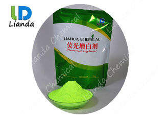 Optical Brightening Agent Optical Brightener KCB For Woven Bag Plastic PVC